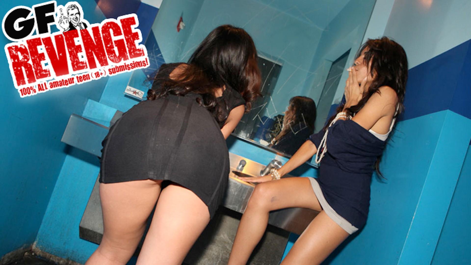 Lustful Ladies - GF Revenge